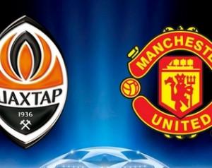 Shakhtar Donetsk 1-1 Manchester United