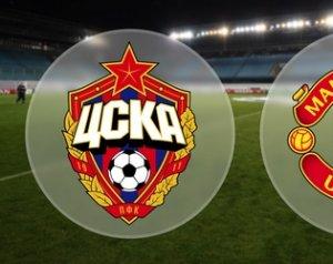 Beharangozó: CSZKA Moszkva - Manchester United